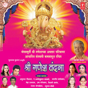 Shri Ganesh Vandana Songs