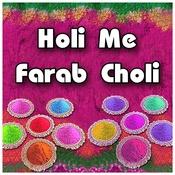 Holi Me Farab Choli Songs