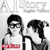 Story (English Version) Songs