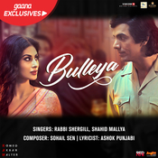 Romeo Akbar Walter - RAW Shabbir Ahmed Full Mp3 Song