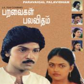 Paravaigal Palavidham Tamil Flim Songs