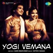 Yogi Vemana Songs