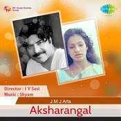 Aksharangal Songs