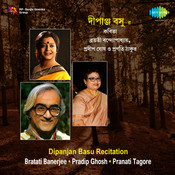 Dipanjan Basu Recitation Songs