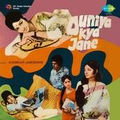 Duniya Kya Jane Songs