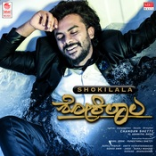 Shokilala Chandan Shetty Full Mp3 Song