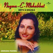 Nagma-E-Mohabbat Songs