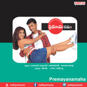 premayanamaha mp3 songs