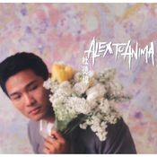 Anima (Capital Artists 40th Anniversary) Songs