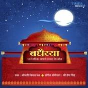 Badhaiya Songs