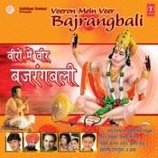 Veeron Mein Veer Bajrangbali Songs