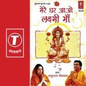 Mere Ghar Aao Laxmi Maa Songs
