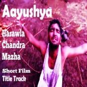 Aayushya Songs