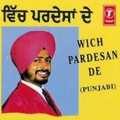 Wich Pardesan De Songs