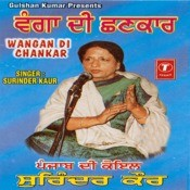Wangan Di Chankar Songs