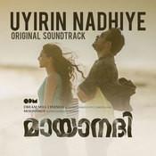 Uyirin Nadhiye Instrumental Version Song