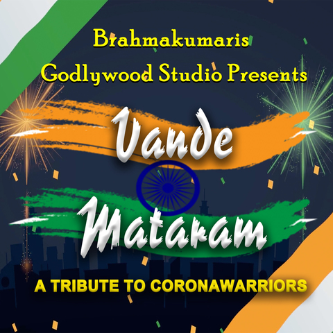 Vande Mataram Brahmakumaris