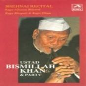 Shehnai Recital Songs