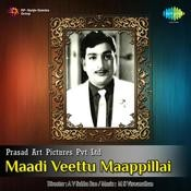 Maadi Veettu Maappillai Songs