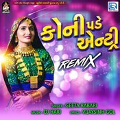Koni Pade Entry Remix Song