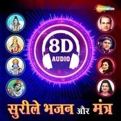 8D Ganesh Sankat Nashan Stotra Song
