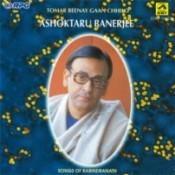 Ashoketaru Tomar Beenai Gaan Chhilo 2 Songs