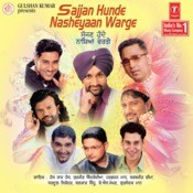 rehn de ni rehan de song free mp3