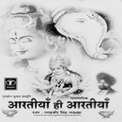 Aartiyan Hi Aartiyan Songs