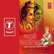 Jap Lo Jai Shree Ram (On Track) Songs