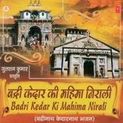 Badri Kedar Ki Mahima Nirali Songs