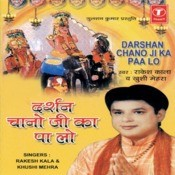 Darshan Chano Ji Ka Pa Lo Songs
