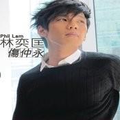 Shang Zhong Yong Songs