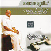 Anantham Songs