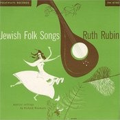 Jewish Folk Songs Songs