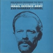 Hillel Raveh Sings Songs Of The Israel Defense Army: Zva Haganah L'Israel Songs
