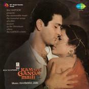 Ram Teri Ganga Maili Songs
