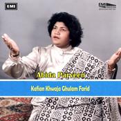 Kafian Khawaja Ghulam Farid Songs