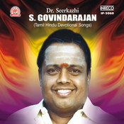 Tamil Hindu Devotional Songs Songs