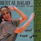 Bent Al Balad - Fifi Abdo Songs