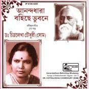Aanandadhara Bohichhey Bhubaney (rabindra Sangeet - Vol-2) Songs