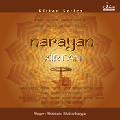 Narayan Kirtan Songs