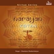 Bhajman Narayan Song