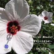 Sound Of Kyoto -Sukima- / Precious Moment -Ai Suru Hito Wo Okuru Toki- Songs
