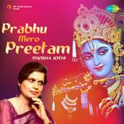 Prabhu Mero Preetam Songs