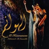 Al-Hawanem Belly Dance Songs