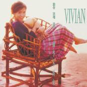 BTB Yu Ji Bu Zai Lai Songs