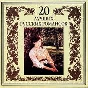 Do Not Tell Anyone (Ty Smotri, Nikomu Ne Rasskazyvai) MP3 Song
