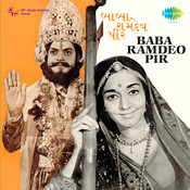Baba Ramdeo Pir Guj Songs