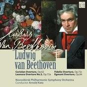 Beethoven: Coriolan Overture, Op.62 Songs