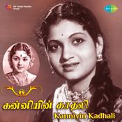 Kanniyin Kathali Songs